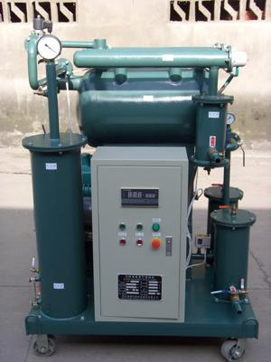 High Vacuum Oil Purifier